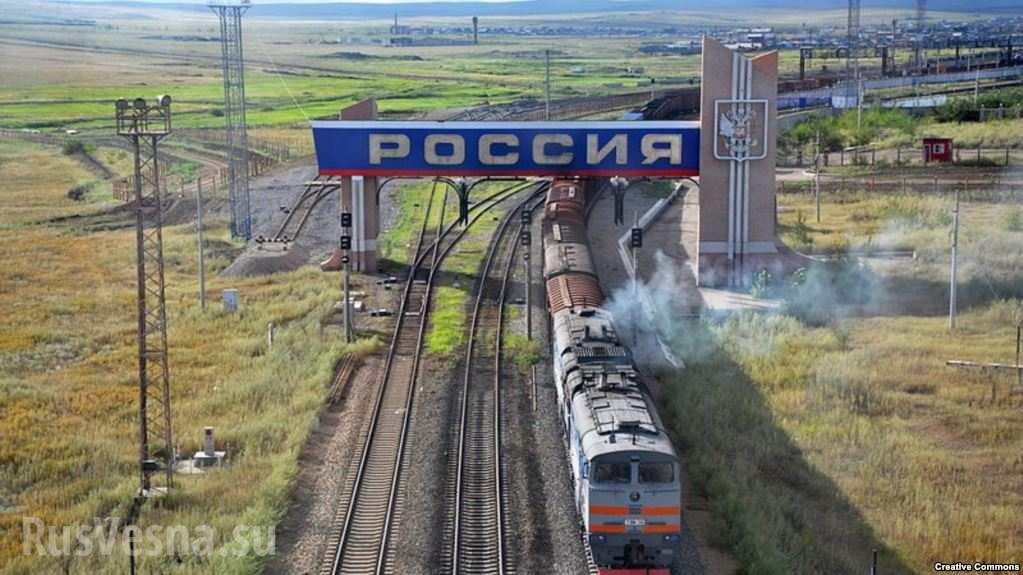 Москва замыкает на себя мировую торговлю
