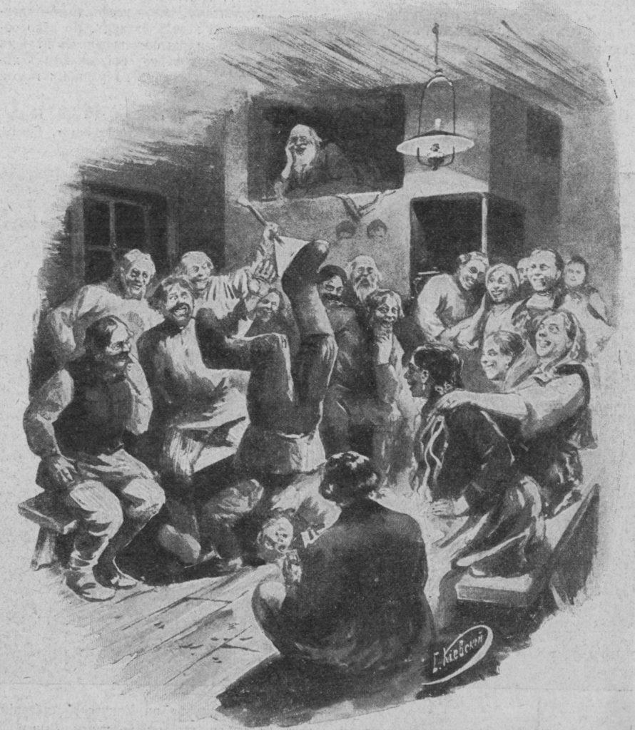 Как праздновали Масленицу в начале XX века