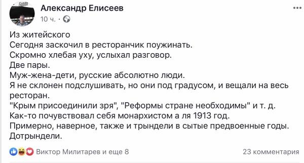 Житейское