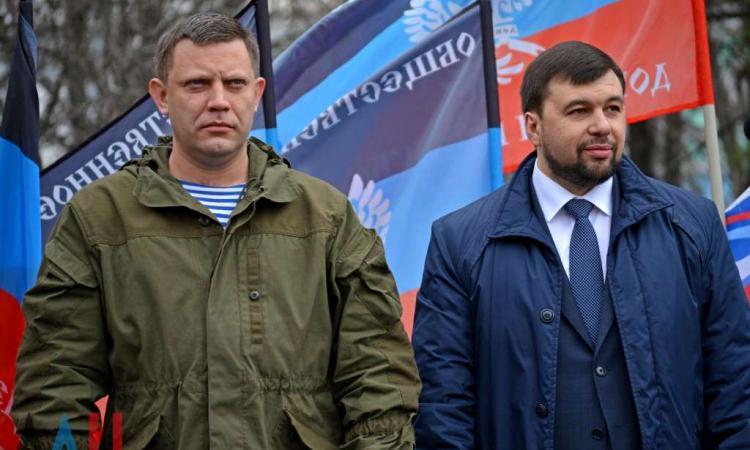 В ДНР выступили с судьбоносн…