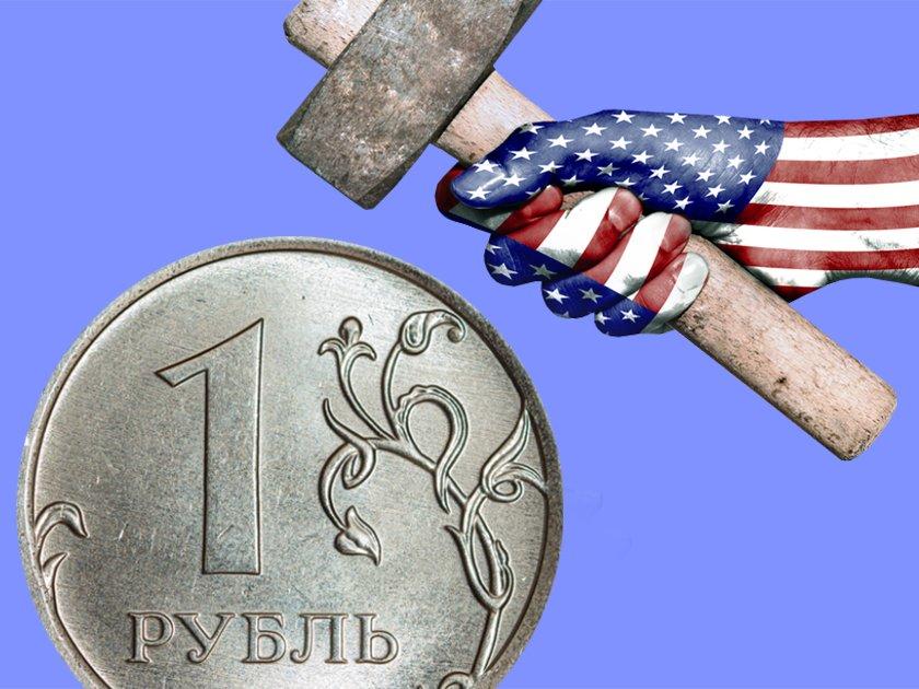 Еще один удар по рублю: чем нам грозят новые санкции США