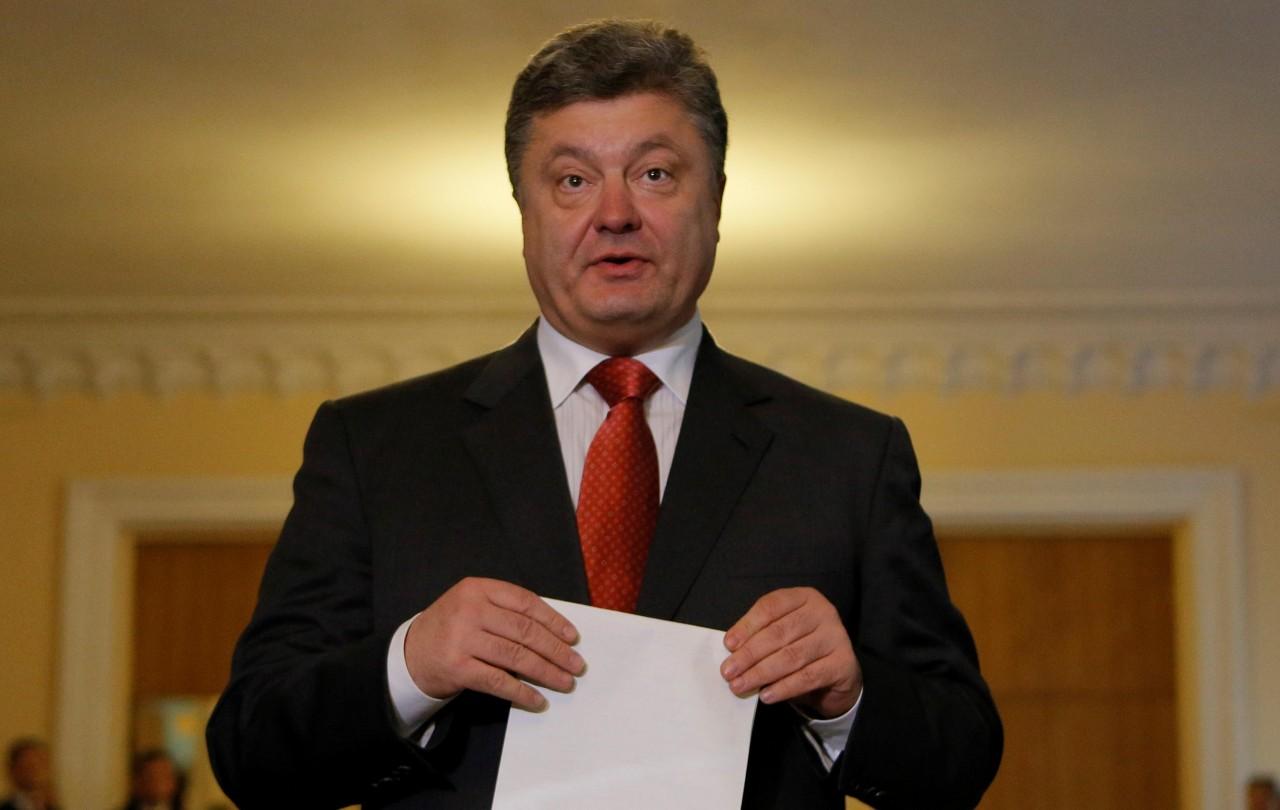 Порошенко сорвал парламентские выборы на Украине