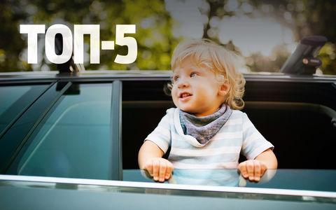 Автомобильные системы безопасности, о которых мы мало знаем