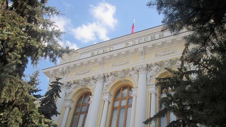 Центробанк России отозвал лицензию у «Тагилбанка» из-за угрозы интересам кредиторов