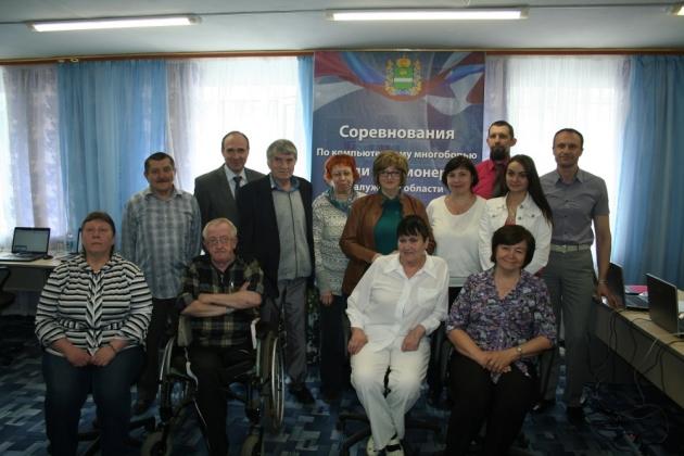Калужские пенсионеры приняли участие в первом компьютерном многоборье