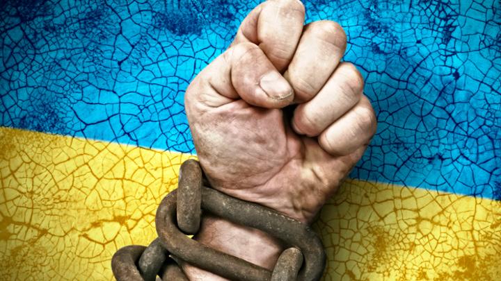 Попалась: как накажут Украину за вмешательство в выборы США