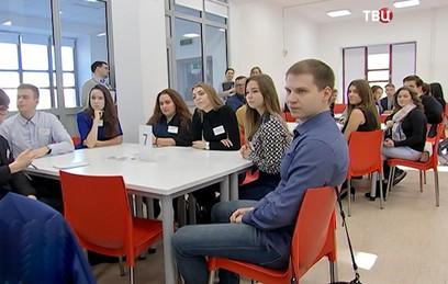 В этом году стажировку в мэрии Москвы пройдут 200 молодых специалистов