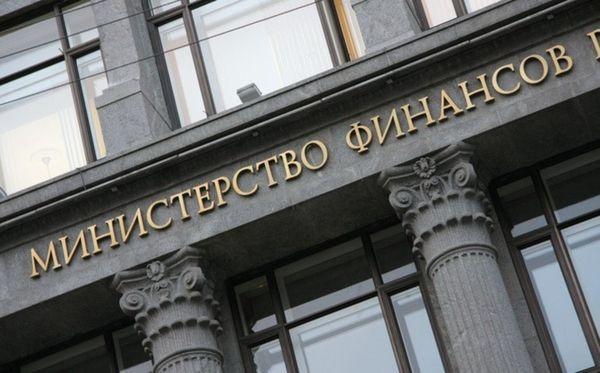 Россия неждет выплаты Украиной долга дорешения апелляционного суда