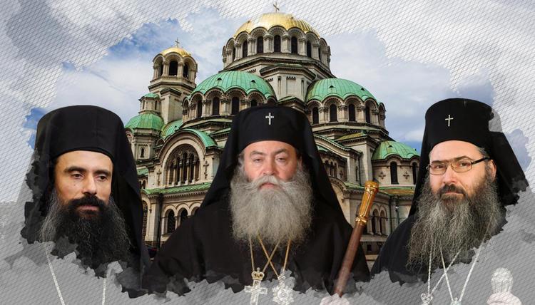 """Болгарская """"пока еще не анафема""""на патриарха Варфоломея"""