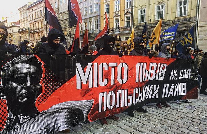 «Город Львов – не для польских панов!» — бандеровское шествие во Львове