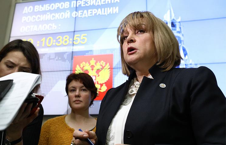Порно с российскими девочками беркова