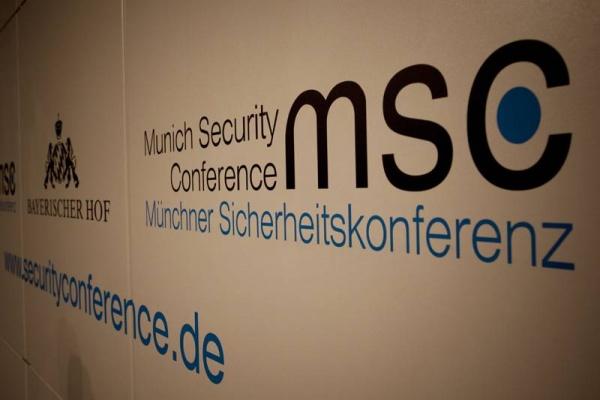 Мюнхенская конференция по безопасности в Минске