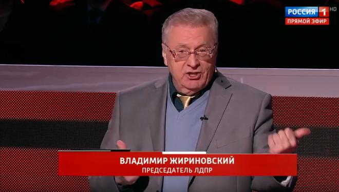 Жириновский предложил вернут…