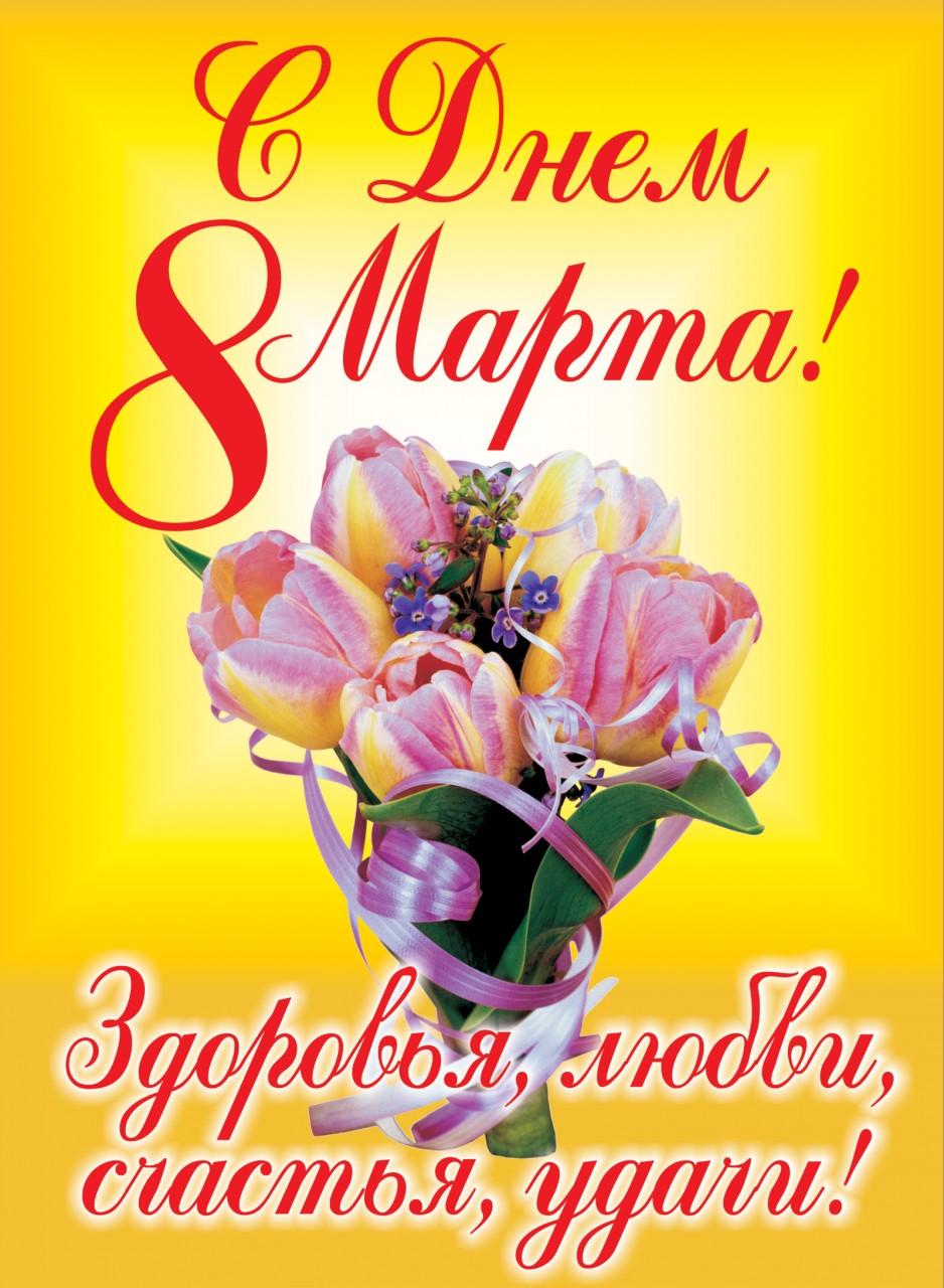 http://mtdata.ru/u22/photoDC0F/20008578823-0/original.jpeg