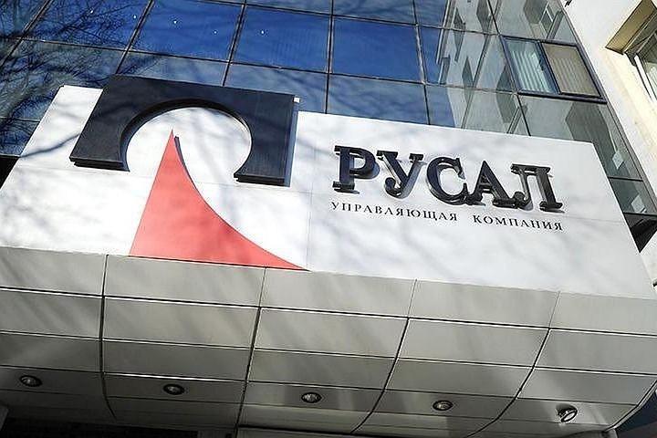 США продлили сроки завершения контрактов с «Русалом» и En+ до 12 декабря