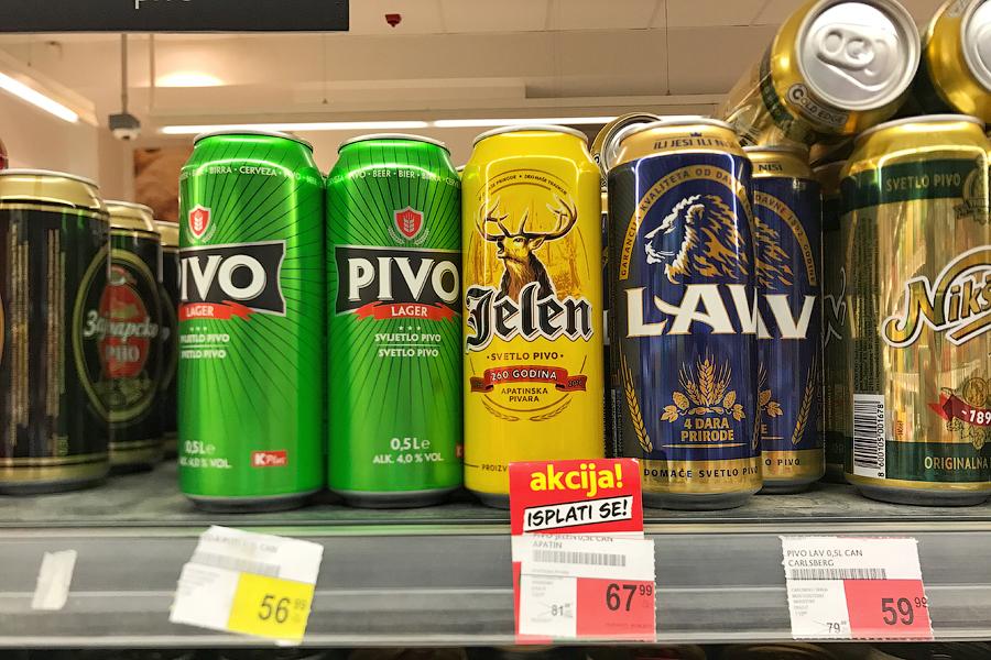 Мечта алкоголика. Сказочные цены на бухло в Сербии