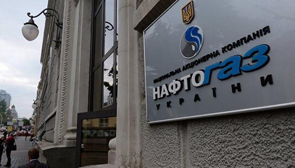 """""""Нафтогаз Украины"""" никак не …"""