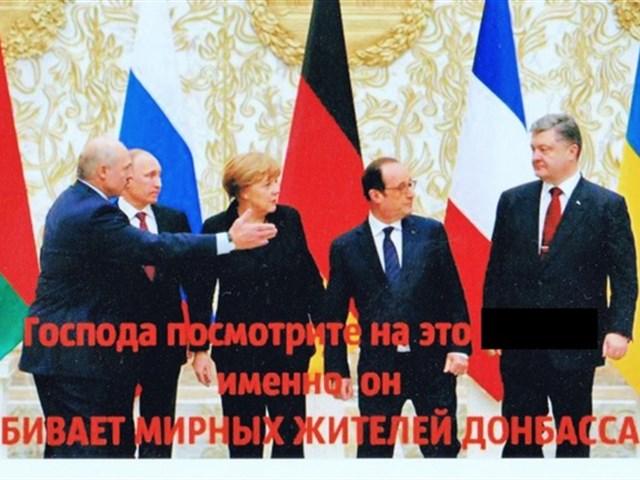 В чем подлинный смысл Минских соглашений.