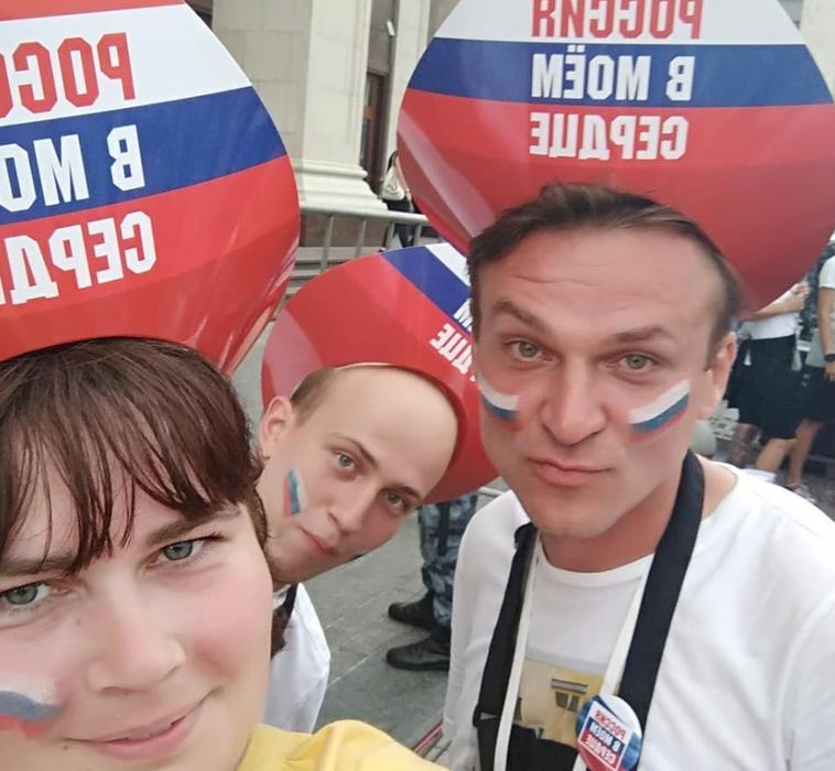 В Москве начался концерт, по…