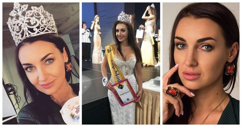 Самая красивая россиянка «с формами»: фото победительницы конкурса красоты для моделей plus-size