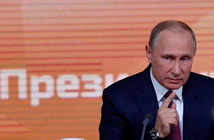 Пресс-конференция Путина как намёк на новый курс