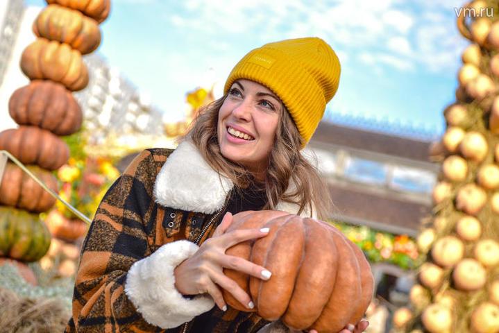 Фестиваль «Золотая осень» на Красногвардейской