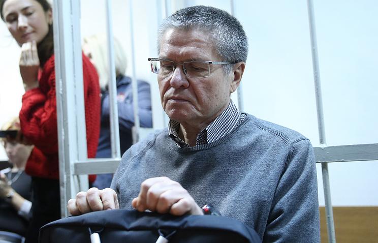 Гособвинение просит приговорить Улюкаева к 10 годам колонии