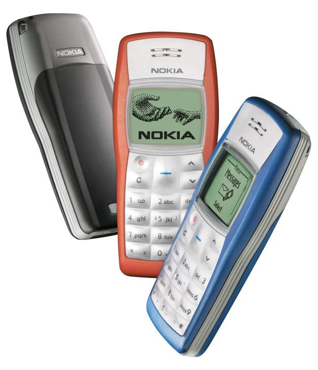 Самый продаваемый в мире мобильный телефон (4 фото)