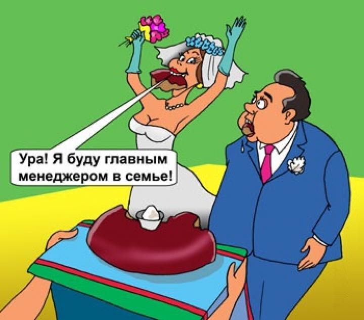 Карикатуры на свадьбу прикольные