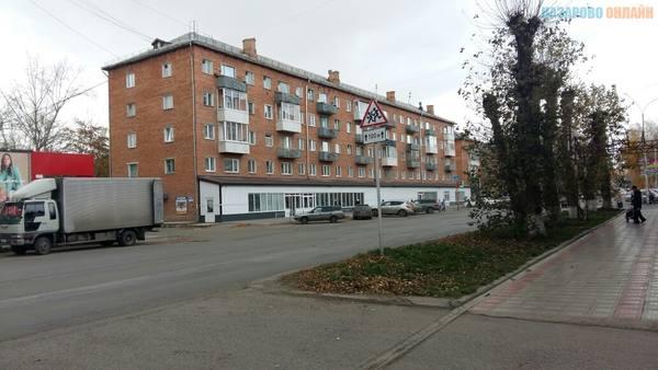 Отдел архитектуры города Назарово потребовал приостановить работы по ремонту супермаркета