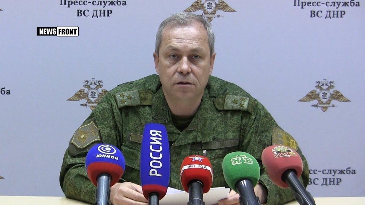 Басурин: ВСУ зверски обстреливают города ДНР, а ОБСЕ спит