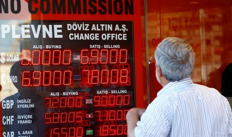 Насколько вероятен долговой кризис в Турции?