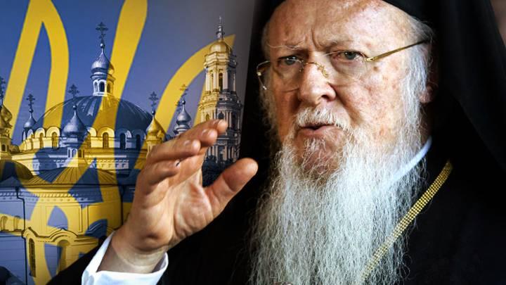 Константинополь дрогнул: автокефалии УПЦ не будет