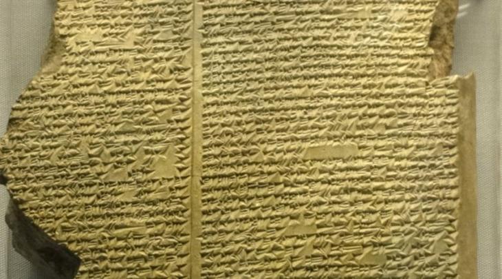 О первых библиотеках мира
