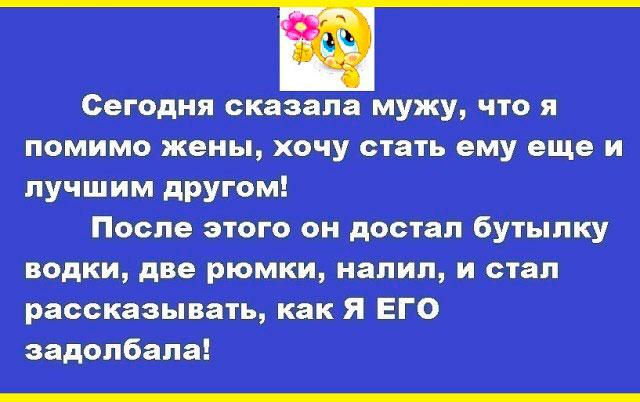 Пришла Вовочкина учительница к нему домой поговорить с родителями и, значит, жалуется его отцу...
