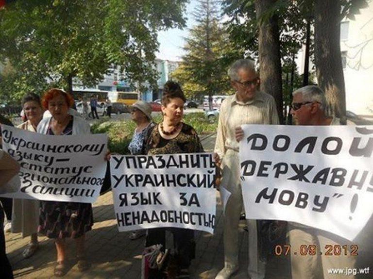 Мова и Крым: сложные отношения без перспектив