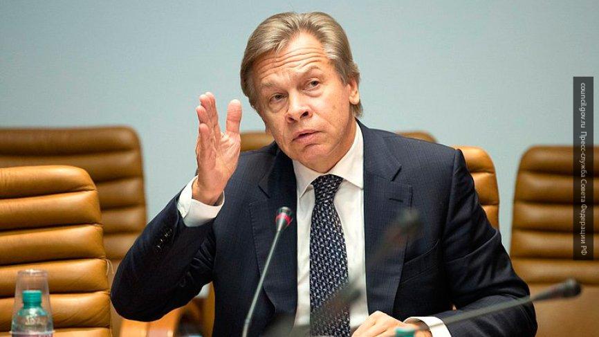 Пушков осадил Волкера, раскритиковавшего план России по миротворцам