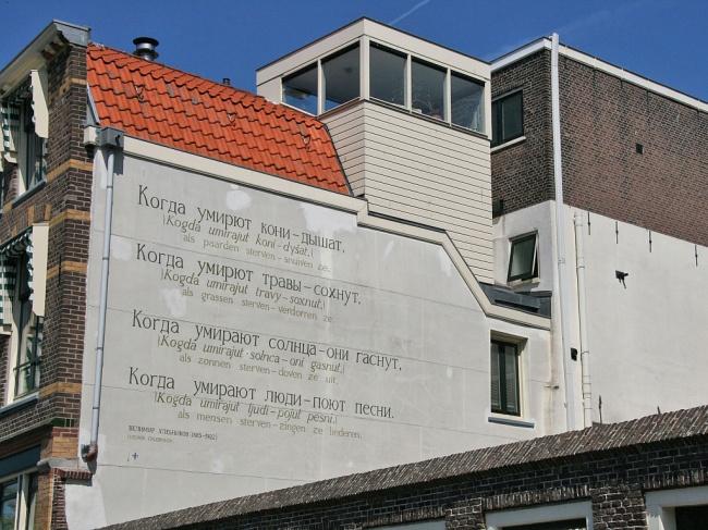 В этом городе вместо граффити на стенах пишут стихи