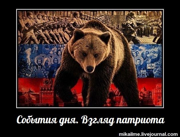 Предупреждение США о конфликте с Россией (от русских, живущих в США)
