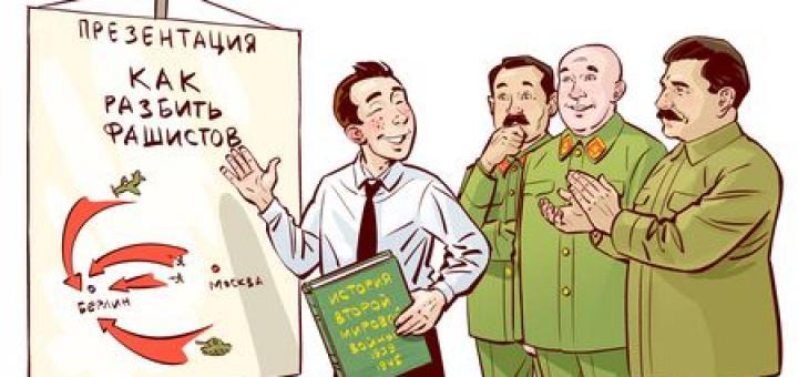 Дотянулся Сталин