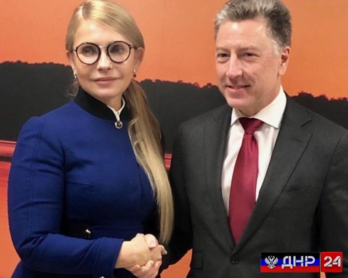 В США встретились Тимошенко и Волкер