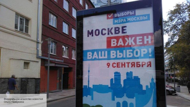 Цифровые выборы: в Москве 9 сентября опробуют новое приложение