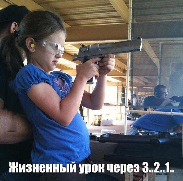 """""""Ворошиловский стрелок"""""""
