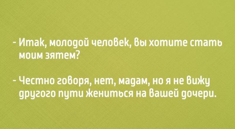 25 АНЕКДОТОВ ПРО ТЕЩУ