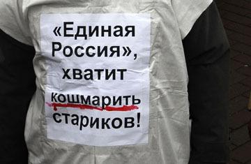 Единоросс публично упрекнула…
