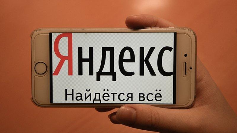 «Яндекс» намерен выпустить у…