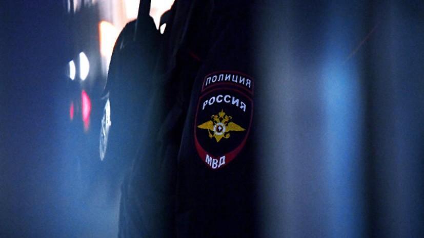МВД: около 200 человек принимают участие в несогласованной акции в Москве