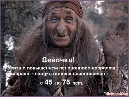 НЕ СМЕШНО ))))