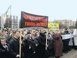 Украинство против православия
