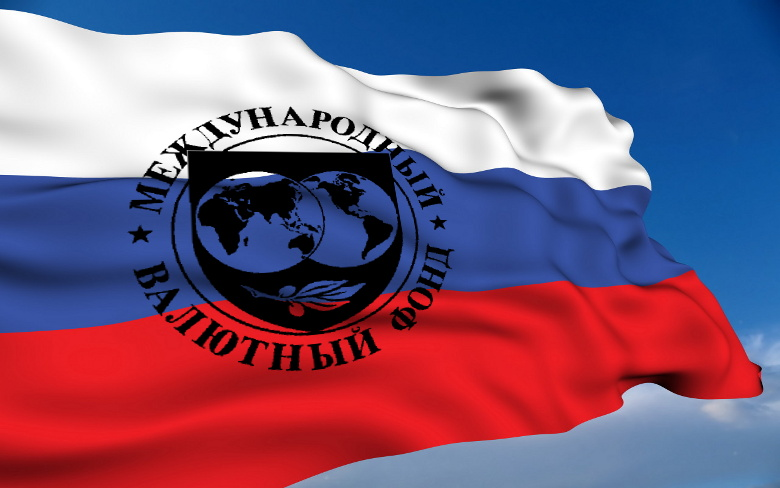 Ольга Туханина. Прощание с суверенитетом. Отныне всем в России рулит МВФ